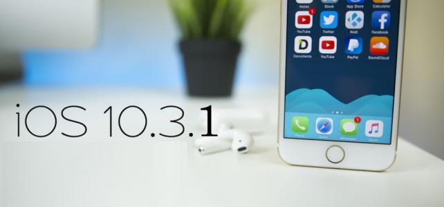 iOS 10.3.1 Aktualisieren- Apples neue Version freigegeben mit Fehlerbehebungen und Sicherheitsverbesserungen